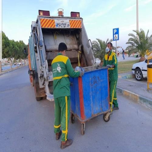 تنظیف و خدمات شهری